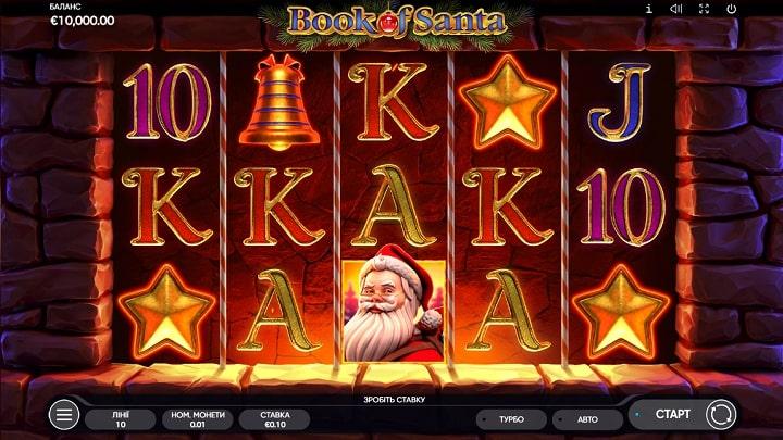 Book of Santa геймплей